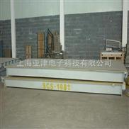天津电子称,(天津40吨地磅)广东四十吨电子地磅厂家『天津电子地磅』
