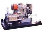 3D1-S超高压清洗机