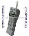M264241便携式双光束红外二氧化碳分析仪/co2检测仪/大棚蔬菜二氧化碳检测仪BQ4YS-BC