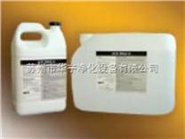 美国DOP检漏仪用PAO油美国ATI总代理