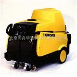 HDS 2000 Super高壓熱水清洗機