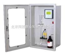 在線鈉離子檢測儀TD-TP130