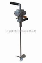 手提式氣動攪拌機TD-LS-1