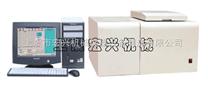 HXACM3100全自動量熱儀