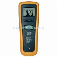 一氧化碳检测仪/便携式一氧化碳测试仪/手持式一氧化碳检测仪型号:TC-CO-180