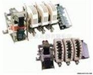 CJ12A-100/2接触器