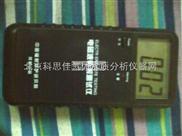 手机辐射检测仪/手机辐射仪