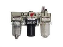 三聯件AC4000-06D 自動排水型