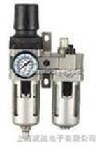 AC4010-04D二联件带自动排水