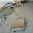 不锈钢电子秤,营口30公斤防水电子台秤(全国送货上门)