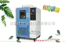 溫度變化試驗箱/快速溫變試驗箱