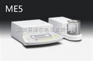 微量天平ME5|赛多利斯ME5微量电子天平