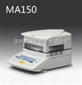 赛多利斯MA150水份测定仪