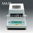 德国赛多利斯MA35红外水分测定仪|MA35红外水份分析仪