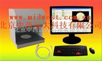 M389095  全自動菌落計數儀 SD11/QJ-6GC