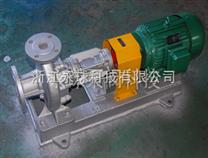 无水冷却热油泵(导热油泵)LQRY|导热油泵