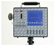 CCHZ-1000-全自動粉塵測定儀/直讀式粉塵濃度測量儀/粉塵濃度測試儀