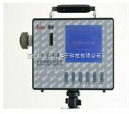 YT02038-全自動粉塵測定儀/直讀式粉塵濃度測量儀/粉塵濃度測試儀
