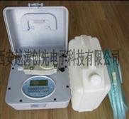 HC-2300-轻便式自动水质采样器