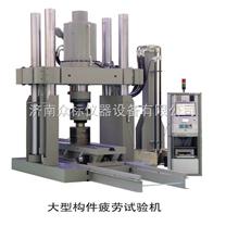 濟南眾標儀器PWS係列電液伺服動靜萬能試驗機