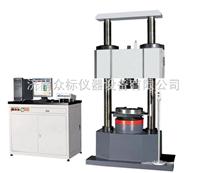 濟南眾標儀器YAW-1000F係列微機控製電液伺服壓力試驗機