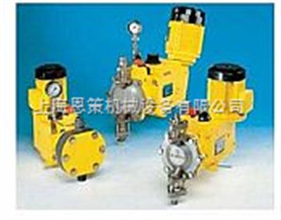 MaxRoy米顿罗MaxRoy系列液压隔膜计量泵