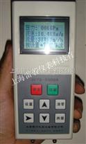 JCYB-2000A矿用风速检测仪/矿用风量检测仪