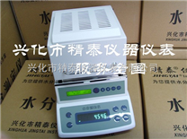 再生塑膠水分的檢測 精泰牌碳酸鈣含水率儀 鹵素水分測試儀