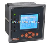 ARCM剩余电流式电气火灾监控装置/火灾监控探测器