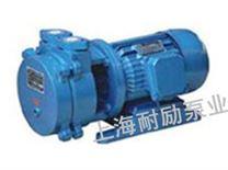SK-0.15 直联水环式真空泵 真空泵选型