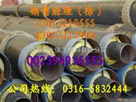 钢套钢预制直埋保温管价格,直埋聚氨酯保温管及弯头.三通价格