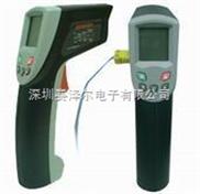 台湾先驰ST643红外测温仪|ST643红外线温度测试仪