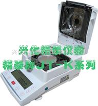 塑膠水分如何檢測? 塑膠水分測定儀 精泰牌鹵素水分測試儀
