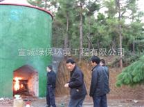 自燃式垃圾焚烧炉