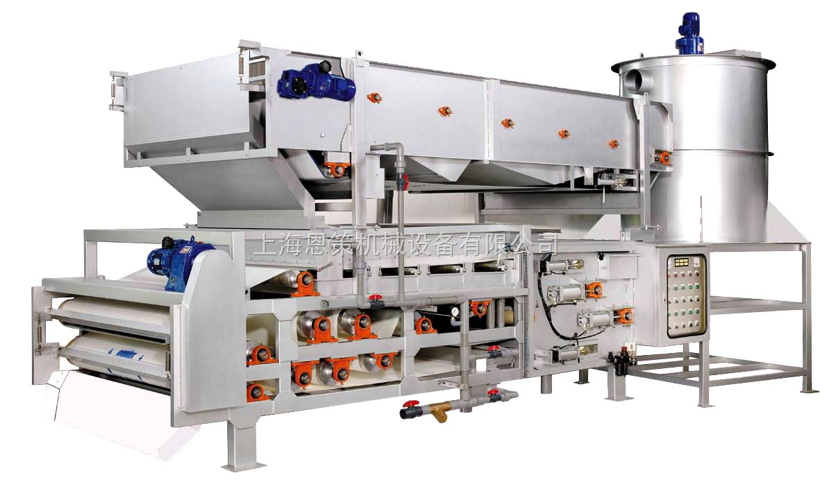 EFTE3系列带式污泥浓缩脱水一体机