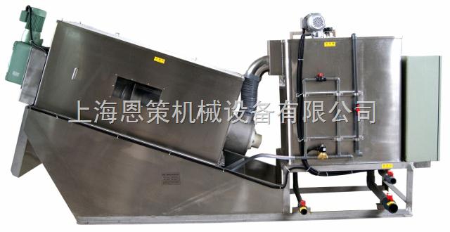 ECXP疊螺式污泥脫水機