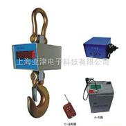电子秤,青海1吨电子吊秤价格╠╣Good quality╠╣