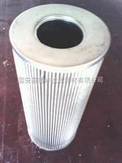 ZALDX110*250-3MZ1(福林)滤油机滤芯