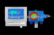 供應2氬氣報警器-氬氣泄漏報警器