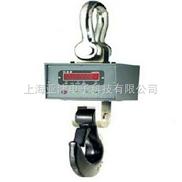 电子秤,天津10吨电子吊秤(10T电子吊磅秤价格)