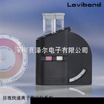 罗威邦Lovibond ET147050型CHECKIT目视余氯测定仪