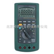 智能手持数字多用表TC-MS8218