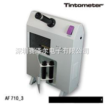 罗维朋AF710-3油品脂肪色度测定仪(AOCS色度标准)