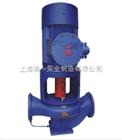 上海便拆式离心泵,AYLB离心泵