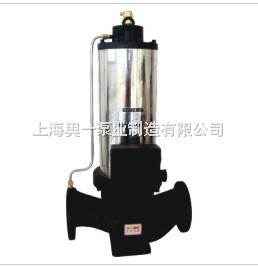 屏蔽立式单级离心泵