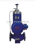 PBGHB不锈钢化工屏蔽离心泵,不锈钢屏蔽泵