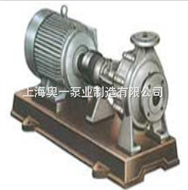 LQRY热油泵