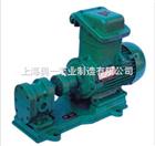 供应2CY型齿轮润滑泵