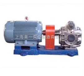 KCB食品业齿轮式输油泵