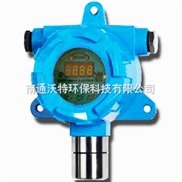 YT-95H-X-N2固定式氮氣檢測儀